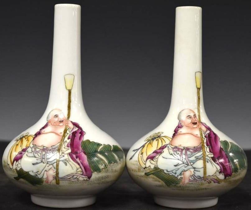 Pair of Chinese Famille Rose Porcelain Bottle Vases