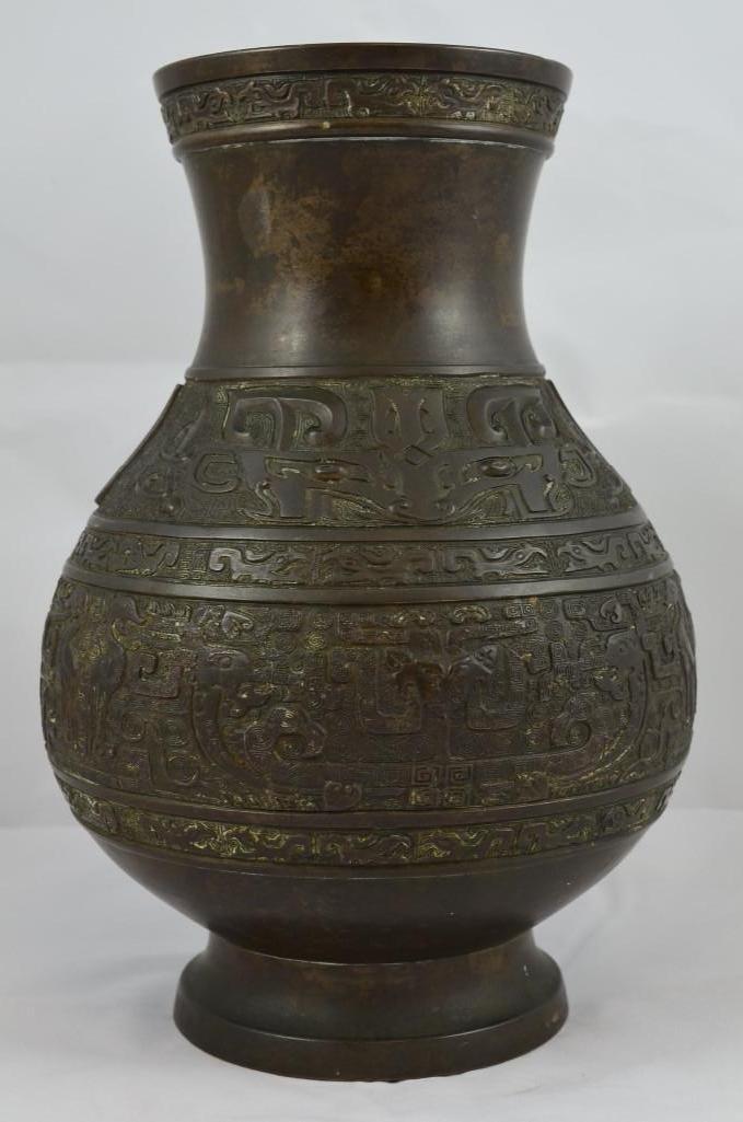 Chinese Bronze Pear Shape Vase