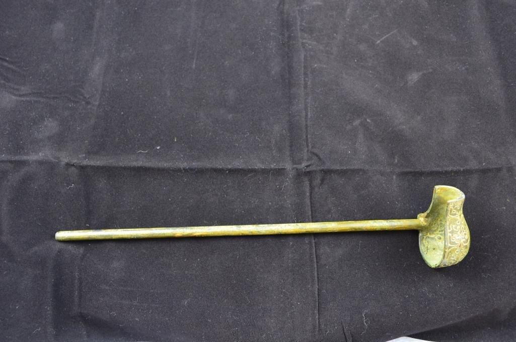 Bronze Chinese Lidded Vessel