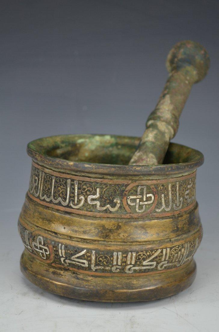 Antique Islamic Silver & Copper Inlaid Mortar & Thisle