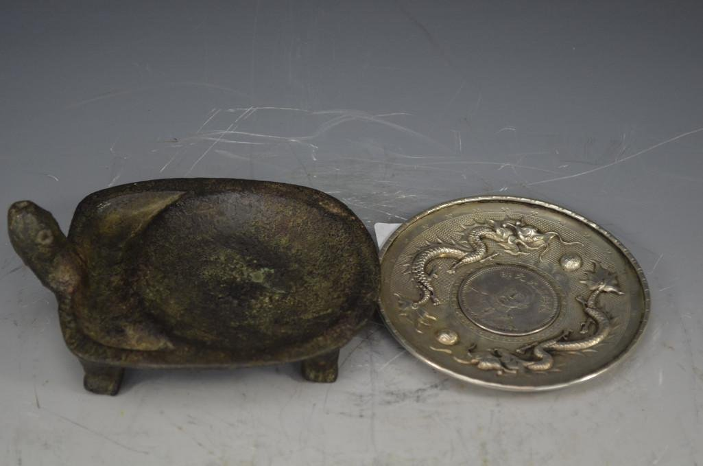 Two Metal Items