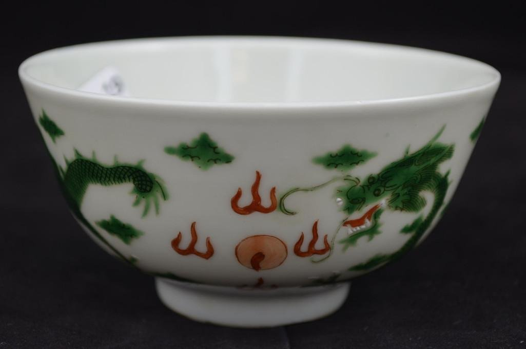 Chinese Famille Verte Dragon Bowl