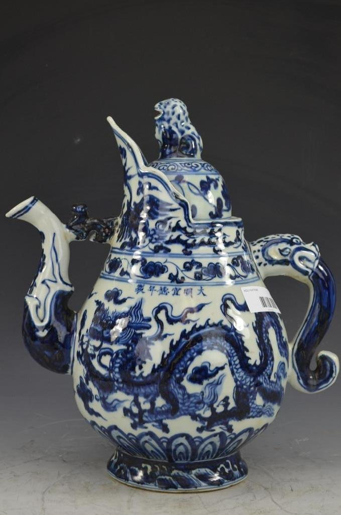 Chinese Blue & White Porcelain Tea Pot