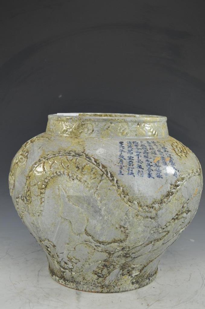 Chinese White Glaze Porcelain Bowl