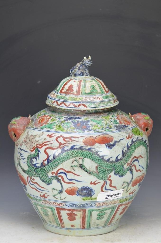 Chinese Wucai Glazed Lidded Jar