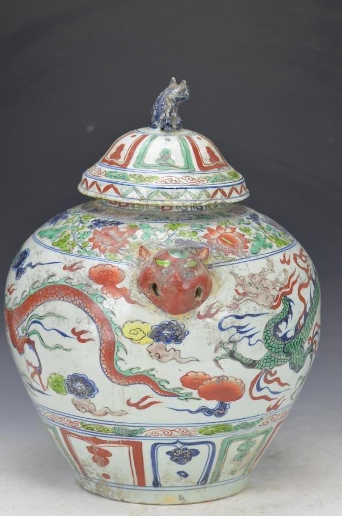 Chinese Wucai Glazed Lidded Jar - 7