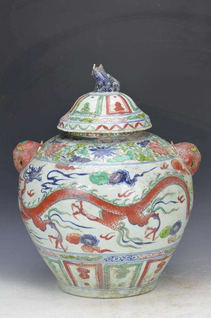 Chinese Wucai Glazed Lidded Jar - 8