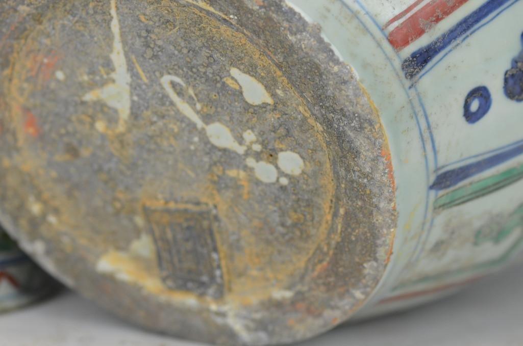Chinese Wucai Glazed Lidded Jar - 9