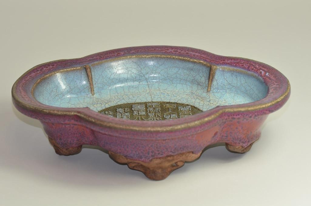 Chinese Junya Glaze Porcelain Footed Bowl