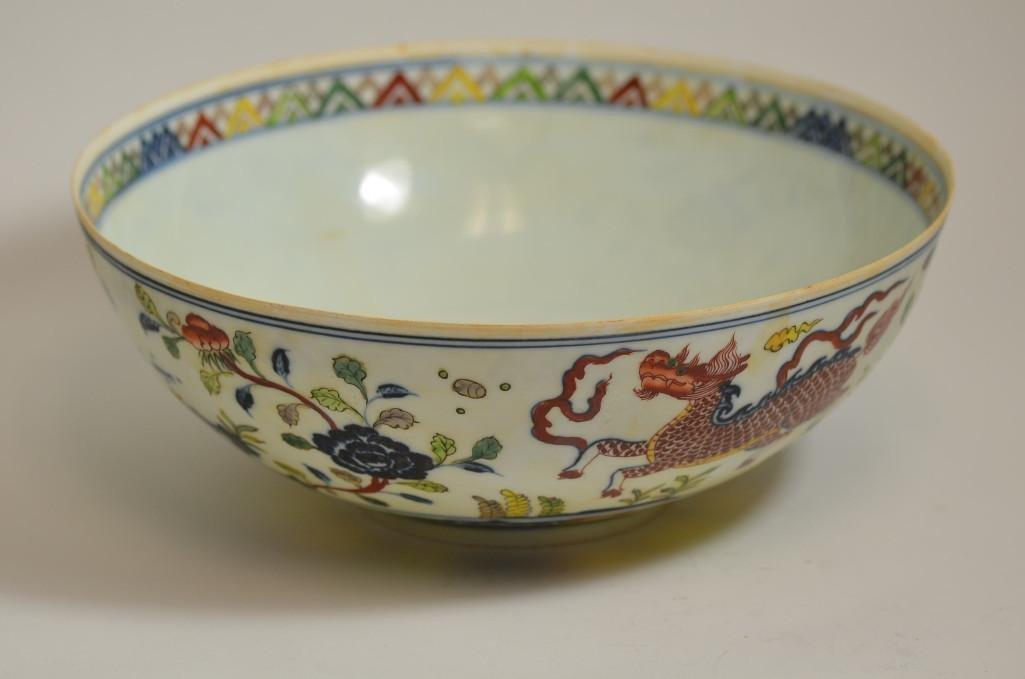 Chinese Porcelain Egg Shell Porcelain