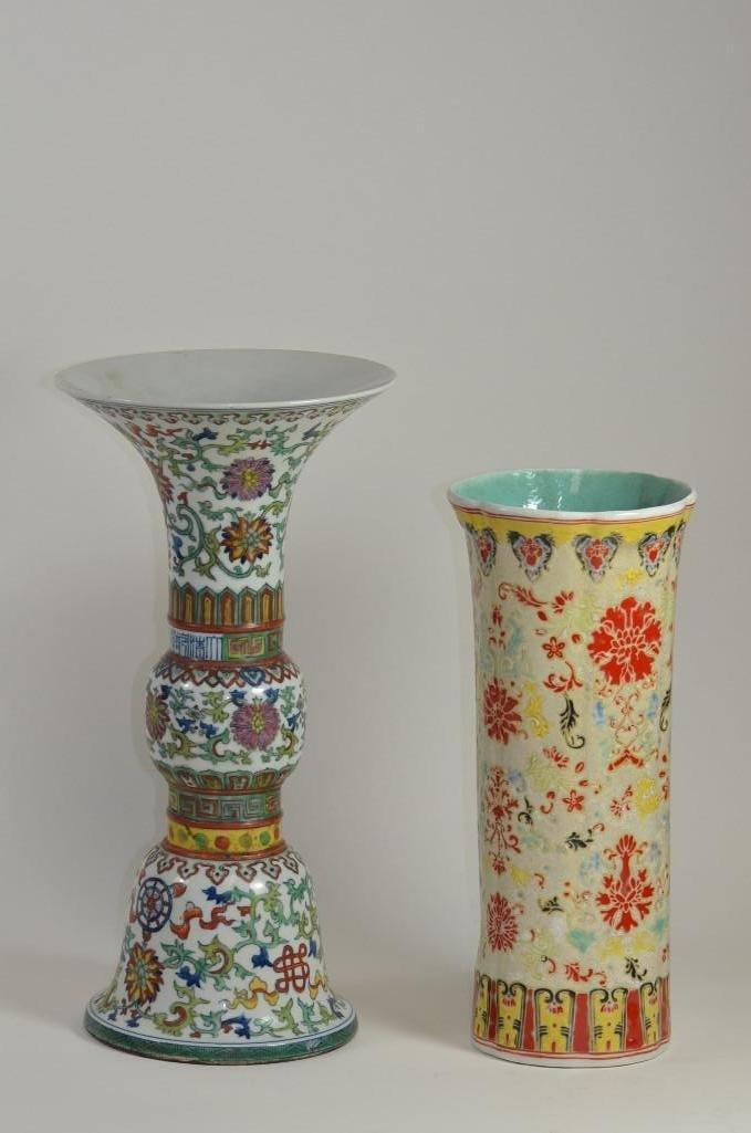 Two Chinese Wucai Glaze Porcelain Vases