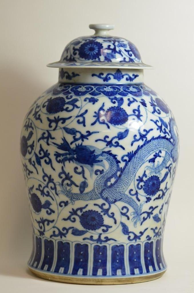 Blue & White Porcelain Lidded Jar