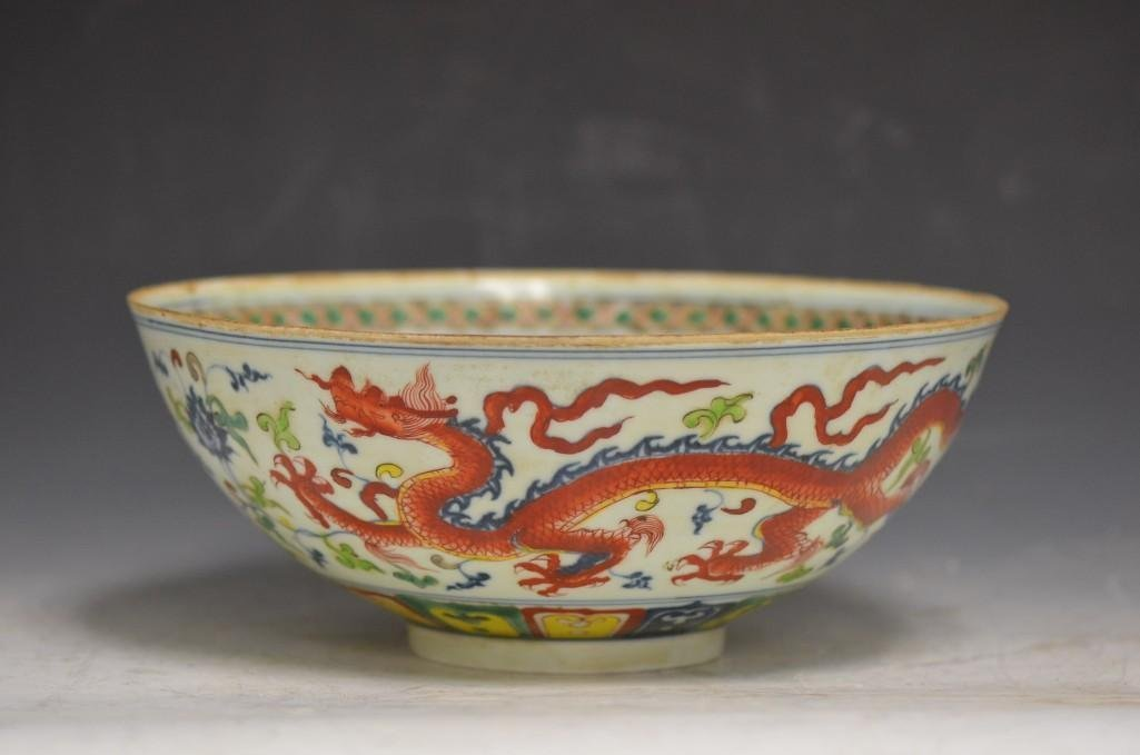Chinese Wucai Glaze Dragon Egg Shell Bowl