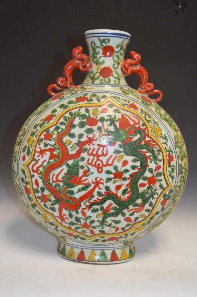 Chinese Wucai Glaze Dragon Moon Flask