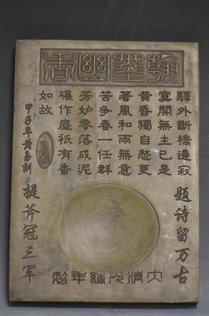 Chinese Ink Stone With Inscription