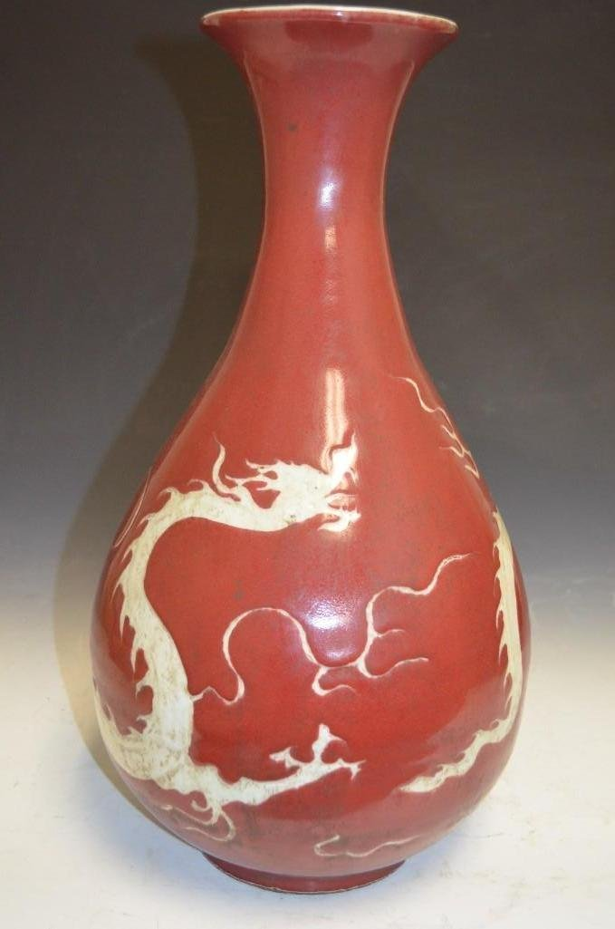 Chinese Red Ground Dragon Pear Shape Porcelain Vase