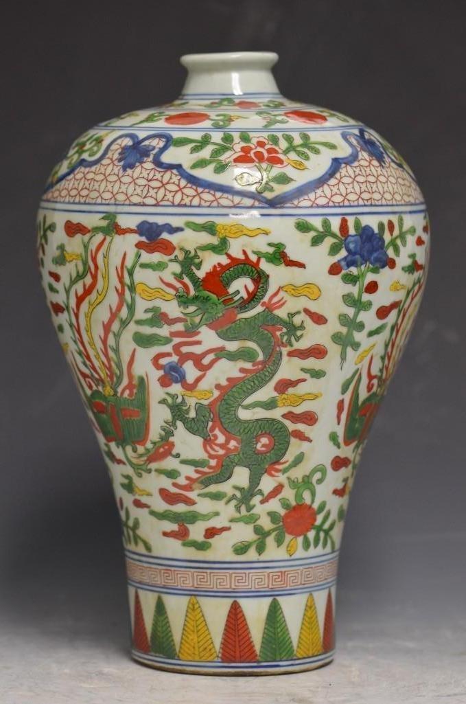 Chinese Wucai Meiping Phoenix & Dragons