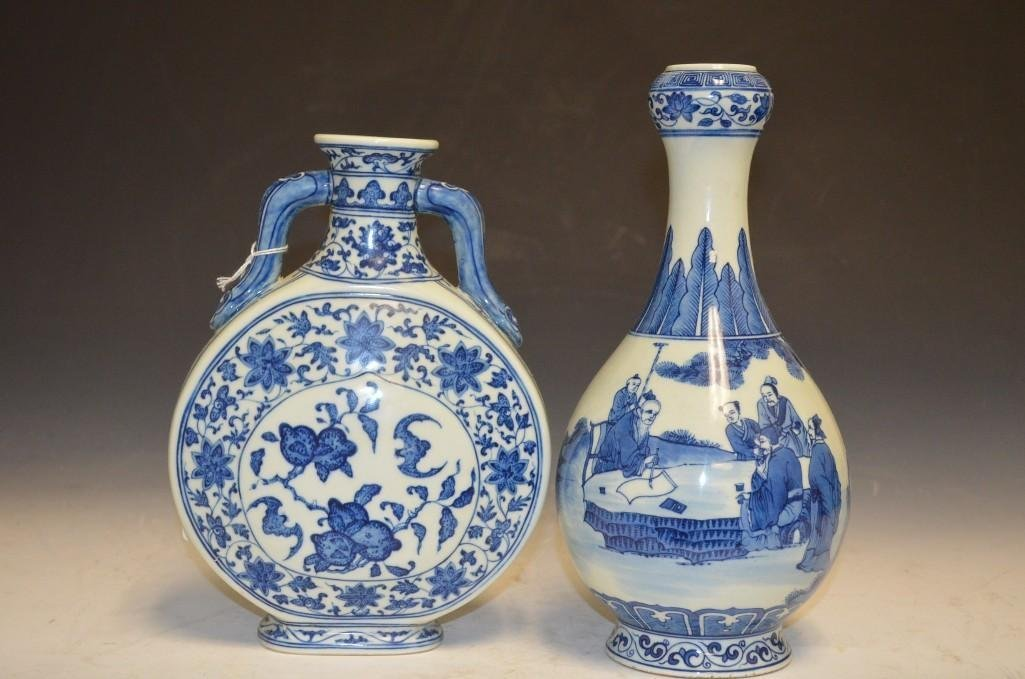 Two Chinese Blue & White Porcelain Items