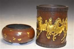 Two Gilt Bronze Items