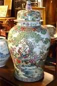 Large Chinese Famille Verte Porcelain Lidded Jar