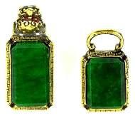 Chinese Gilt Bronze Belt Hook With EmeraldJade