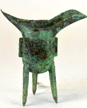 Chinese Bronze Tripod Wine Cup