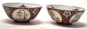 Pair Of Pink Ground Famille Rose Porcelain Bowls