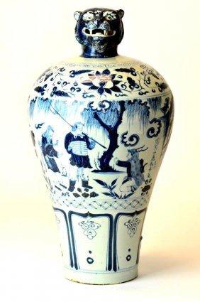 "Chinese Blue & White Porcelain Zodiac Vase Of ""tiger"""