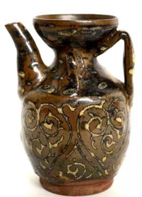 Chinese Brown Glaze Porcelain Ewer