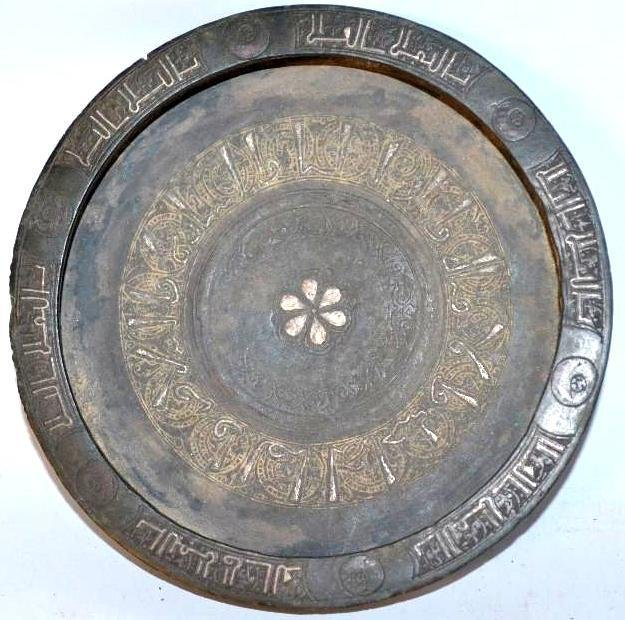 Antique Islamic Bronze Silver & Copper Inlaid Dish With