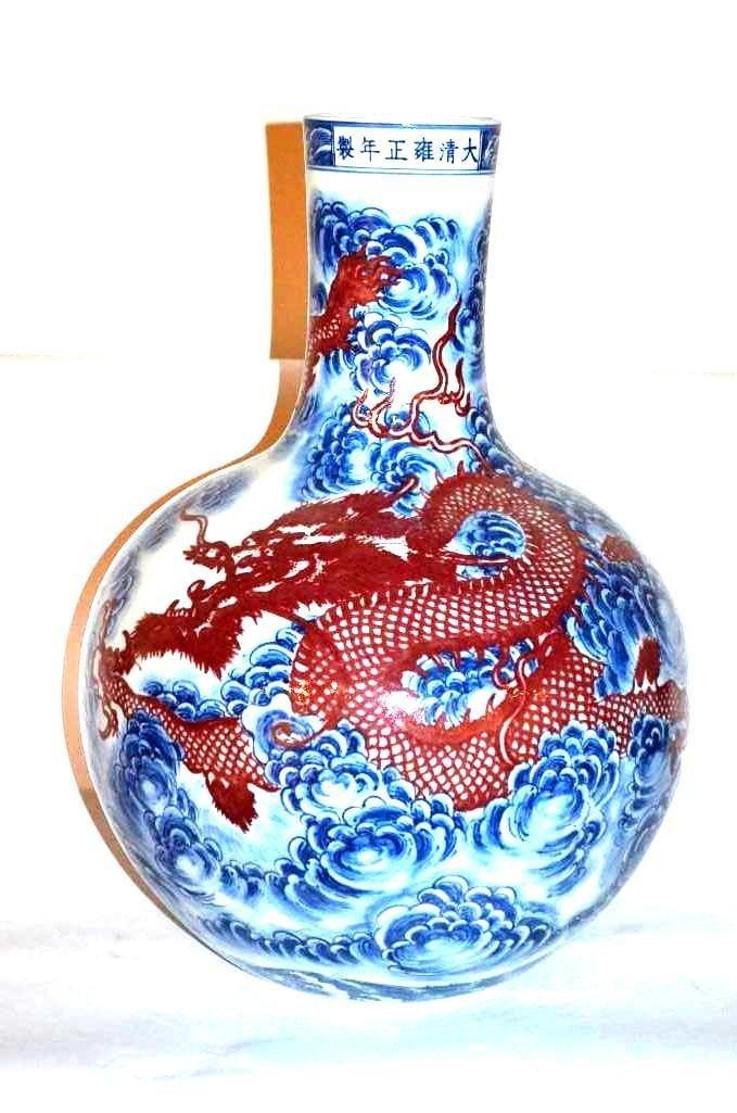 Chinese Blue & White Underglaze Red Porcelain Vase