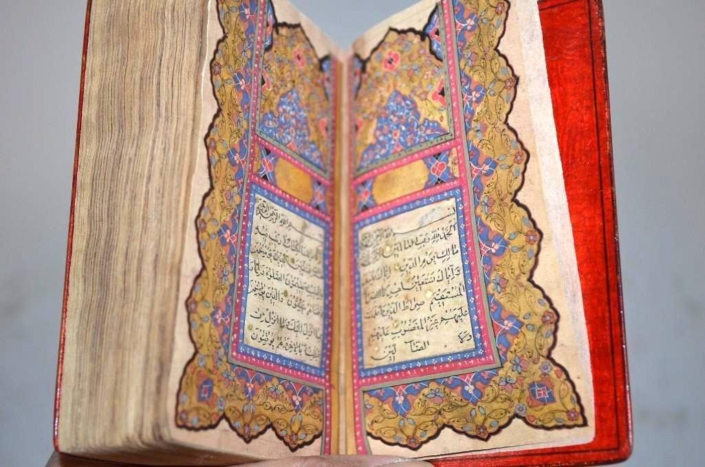 Antique Islamic Qu'ran
