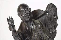 Chinese Carved Black Wood  Inlaid Metal Figure