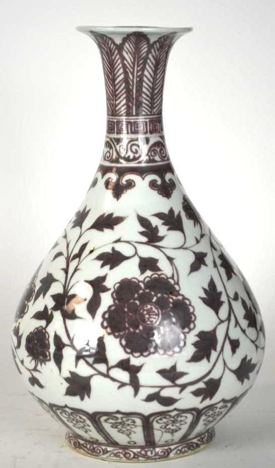 Antique Chinese Copper Red Underglaze Pear Shape Vase