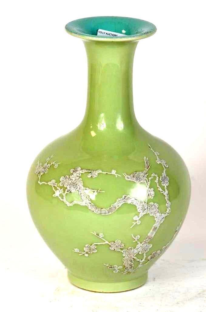 Antique Chinese Pale Green & Applique White Porcelain