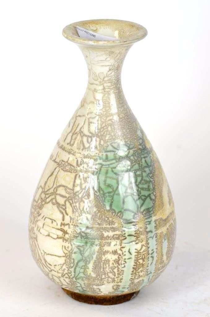 Antique Chinese White Glaze & Splash Green Porcelain
