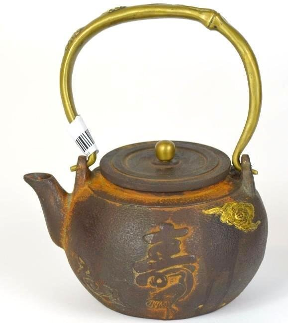 Japanese Cast Iron& Bronze Tea Pot