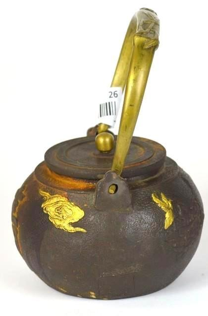 Japanese Cast Iron& Bronze Tea Pot - 4