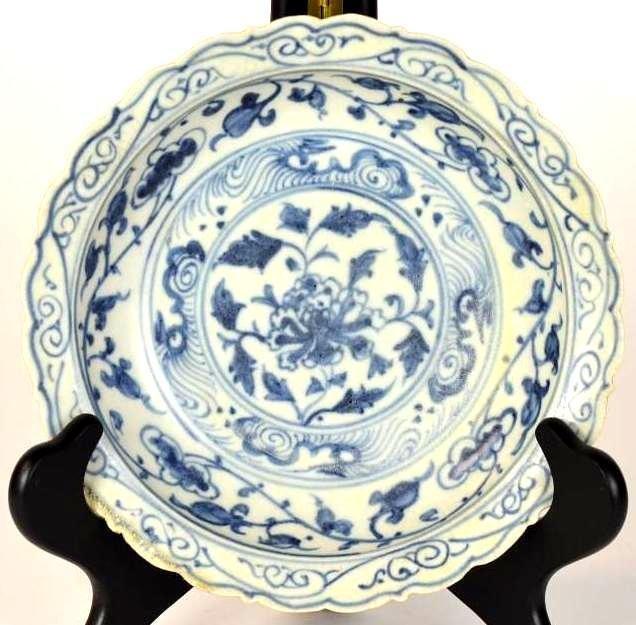 Chinese Blue & White Dish