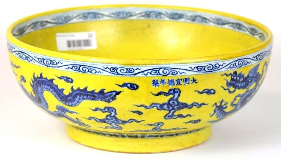 Large Chinese Yellow Ground & Underglaze Blue Dragon
