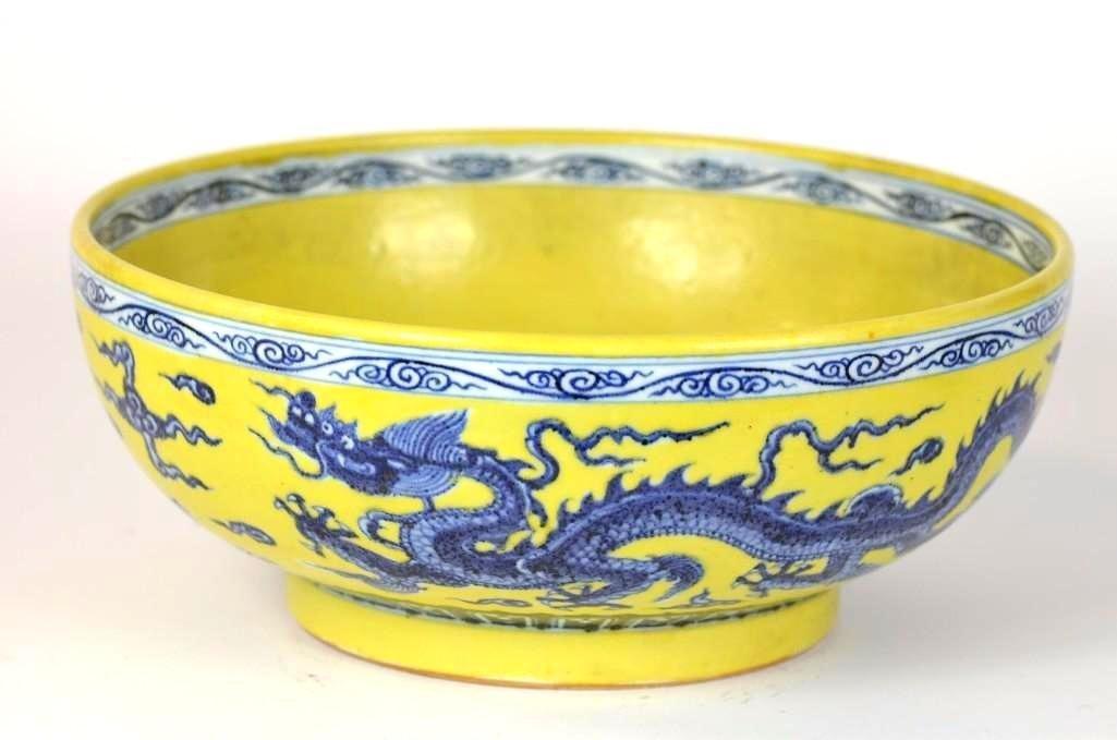Large Chinese Yellow Ground & Underglaze Blue Dragon - 2
