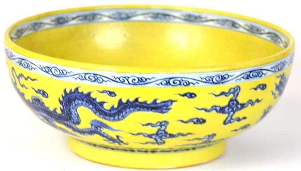 Large Chinese Yellow Ground & Underglaze Blue Dragon - 3