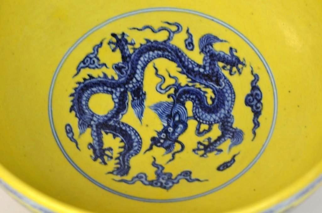 Large Chinese Yellow Ground & Underglaze Blue Dragon - 4