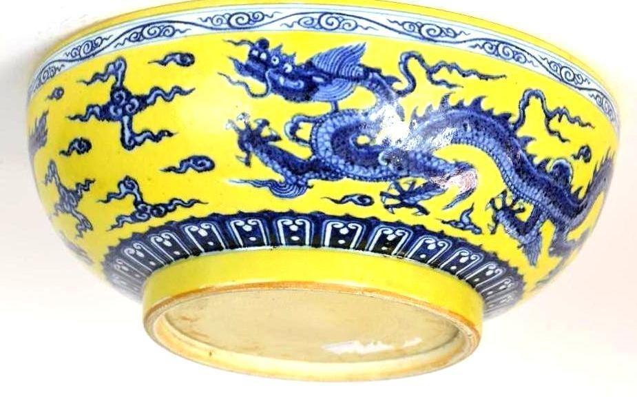 Large Chinese Yellow Ground & Underglaze Blue Dragon - 5