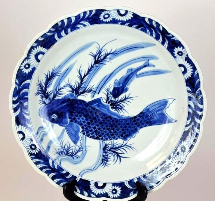 Chinese Blue & White Koi Charger