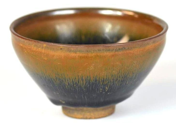 Chinese Hare Fur Glaze Bowl