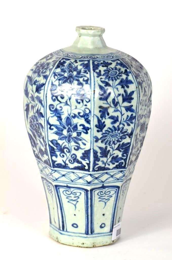 Chinese Blue & White Meiping - 3