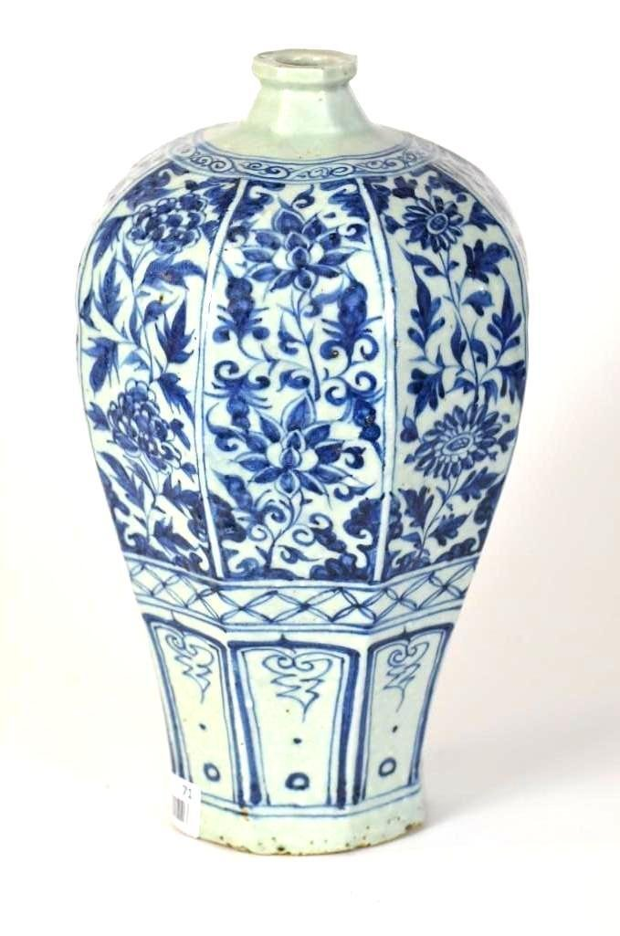 Chinese Blue & White Meiping - 4