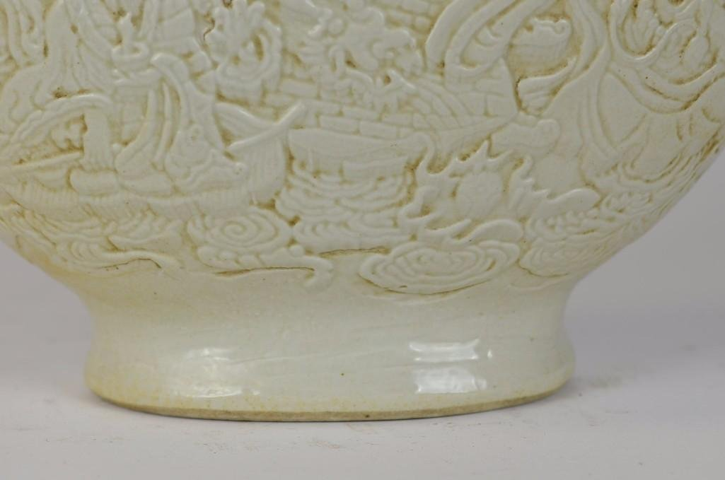 Chinese White Glaze Porcelain Moonflask - 5