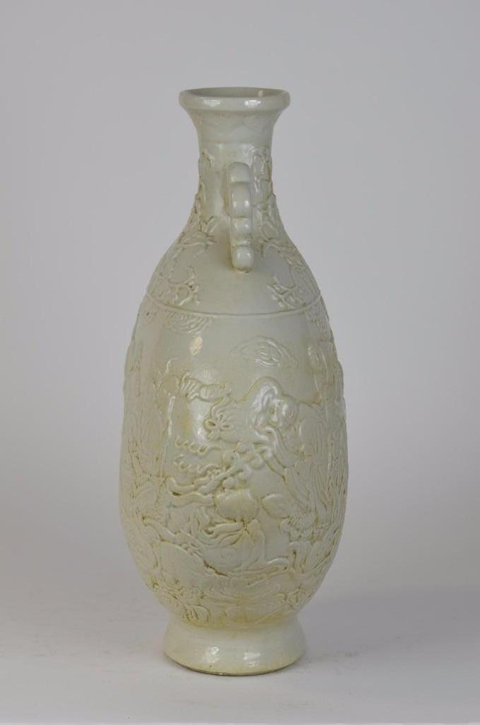 Chinese White Glaze Porcelain Moonflask - 6